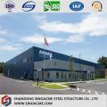 Construção pré-fabricada europeia pré-fabricada de longa duração / oficina / armazém