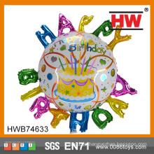 50PCS / Beutel Populärer Geburtstagsfeier-Dekoration-Ballon