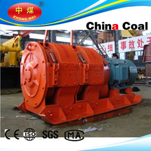 twin drum mining scraper winch/hoist