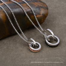 Специальный Новый Дизайн Кристалл Кольцо Пара Женщина Мужчина Ожерелье