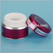 30g aluminum cream jar