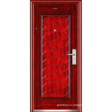 Стальная дверь безопасности (JC-046)