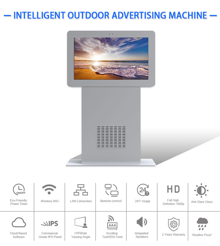 IP65 outdoor digital signage stand