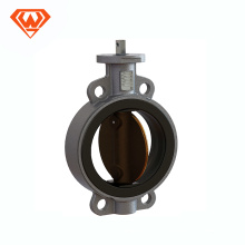 gaskets for butterfly valve