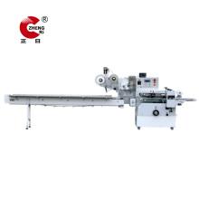 Machine à emballer automatique de seringue d'oreiller