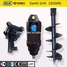excavator hydraulic earth auger drill bits /hydraulic earth drill for drilling