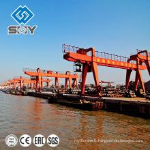 Grues à portique de 60 tonnes, équipement de port, produits d'expert de fabrication de grue d'usine