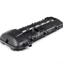 M54 E60 E66 cubierta de válvula de motor con junta para bmw E36 E39 E46 E53 Z3 320i 520i junta de cubierta de válvula de motor de coche 11121432928