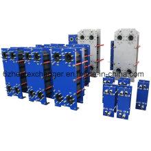 Intercambiador de calor tipo placa de alta eficiencia.