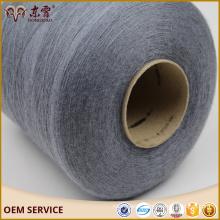 Erdos mongolian cashmere yarn price in China
