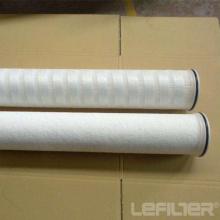 PALL HFU620UY100J large flow rate water filter