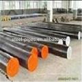 Alibaba Best Supplier,ASTM A615, GB1449,BS4449 deformed steel bars