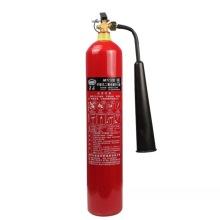 Hot sale 5kg CO2 Fire Extinguisher