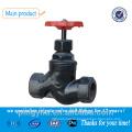 ductile cast iron valve threaded valves suppliers globe valve price