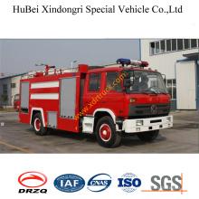 15ton HOWO Water Fire Truck Euro3