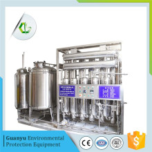 Tubular Multi Effect Water Distillation System