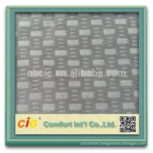 China Wholesale Cheap Upholstery Fabric