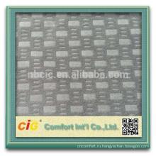 Китай оптовая дешевые обивочная ткань