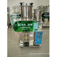 Micro-Pressure Medicine Decotion Pot for Herbal Traditional Medicine