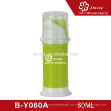 Горячая пластиковая бутылка для продажи 60 мл для косметической упаковки