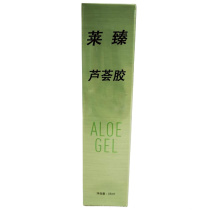 Aloe customizado a granel elimina stortos hidrata gel vera