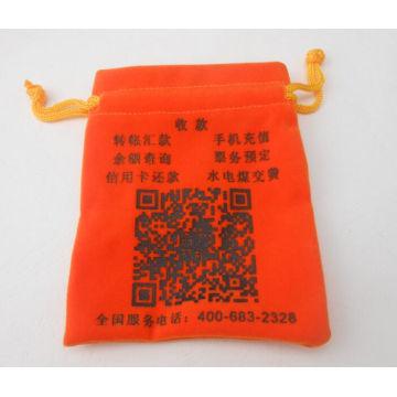 Kleine Verpackungstasche, Handyhalter, Schlüsselhalter (GZHY-DB-002)