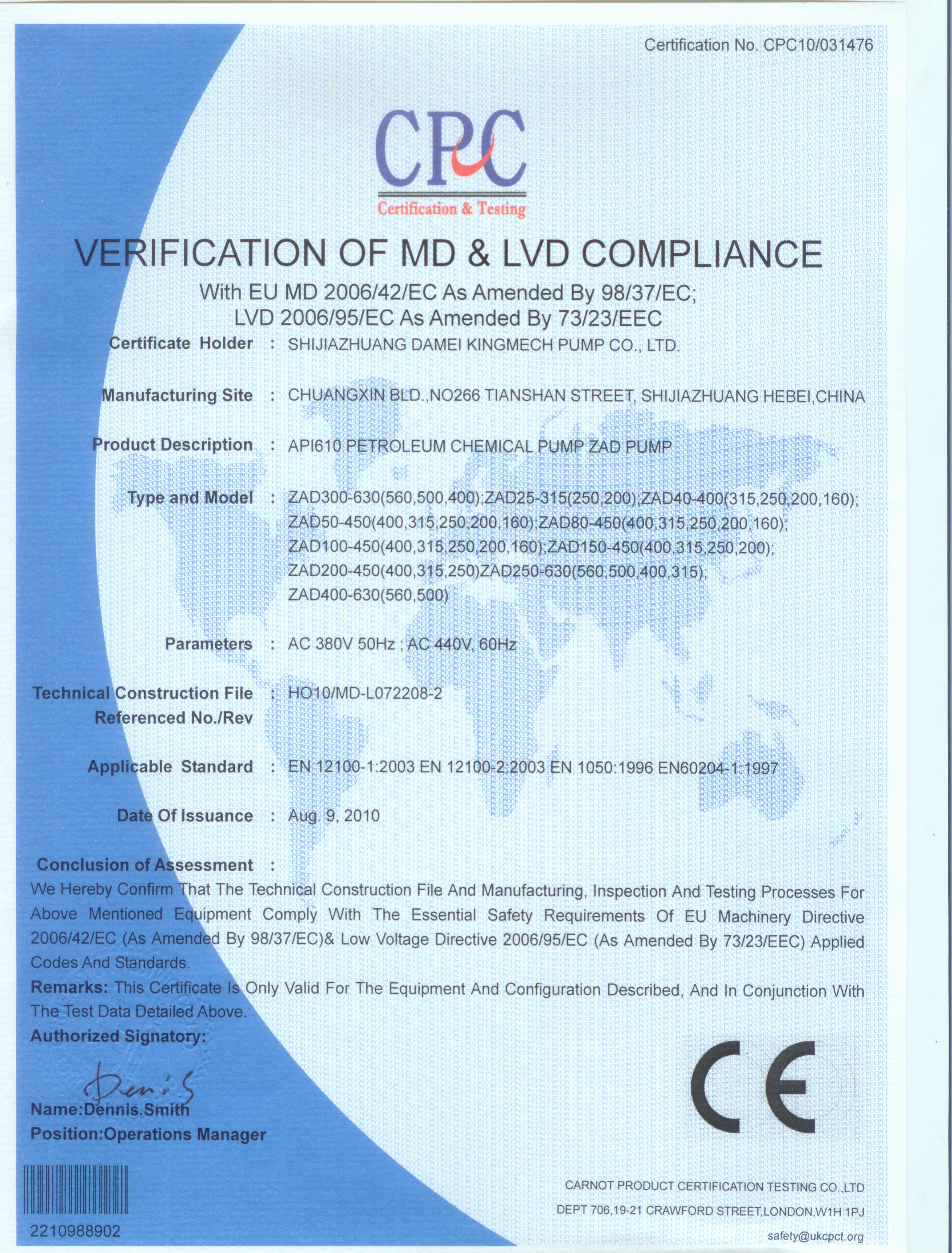 chemical pump CE certificate