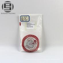 Биоразлагаемые белый PE плоская упаковка мешки