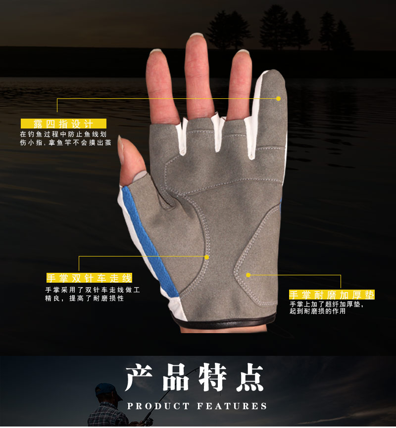 Gloves Features
