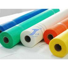 Pantalla de ventana de fibra de vidrio (TS-E55) con alta calidad