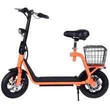 2-колесный электрический самокат mini e