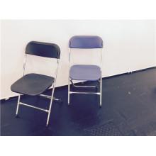 Пластиковый складной стул PP