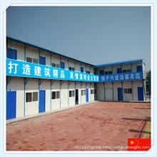 Best Price High Quality Light Steel Prefabricated Motel