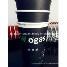 Высокое качество бумажных чашек Hotsale