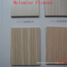 Good Quality Wood Grain Plywood with Melamine Laminated