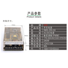 5ms-250-24 AC/DC Power Supply Switch 24V 250W DC Power Supply 24VDC Constant Voltage LED Driver