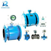 цифровой электромагнитный расходомер воды