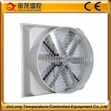 Ventilador de resfriamento de fibra de Jinlong para impressão e fábrica de tingimento (JL-148)