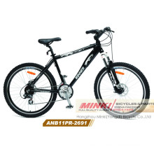 Alloy Suspension Mountain Bicycle 24 Speed (ANB11PR-2691)