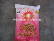 Potassium Nitrate Fertilizer GradeCAS NO#7757-79-1