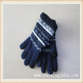 men warm winter touch screen knitting gloves