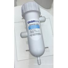 Neue Definition von Pre Filter auf Wasserfilter