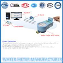 Water Smart Meter Prepayment System