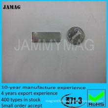 JML9.5W9.5T1.5 Thin neodymium magnet