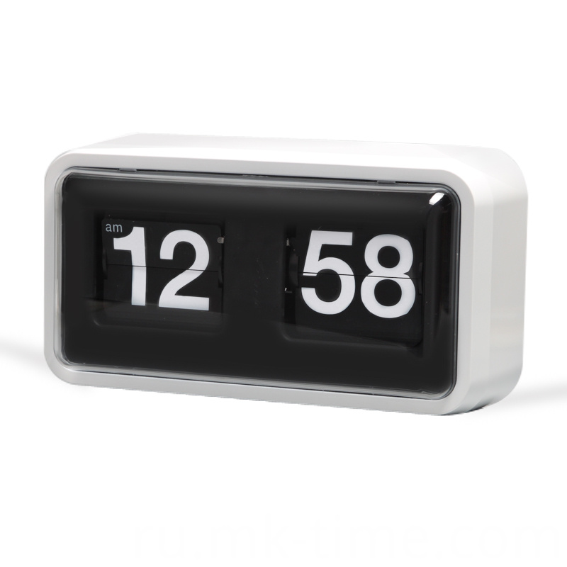Cool Digital Wall Clocks