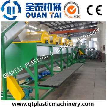 PE PP Film Recycling Machinery