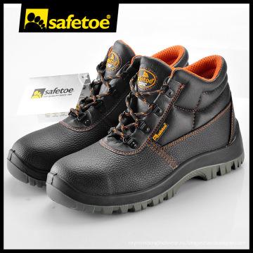 Обувь для защиты от износа