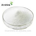 Raw material Gliclazide/CAS:21187-98-4   Gliclazidepowder    GliclazidepowderSamples    Gliclazide powderPackage