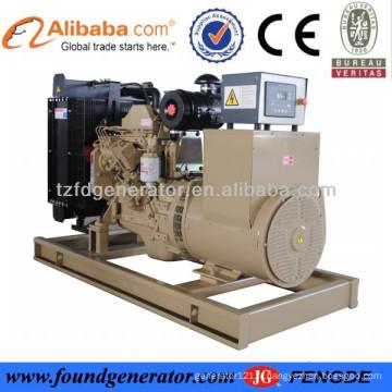 Générateur de puissance diesel 150KW