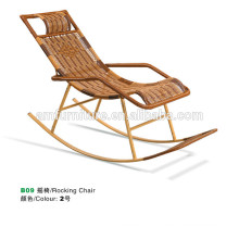 outdoor rattan rocking chair AM-B09
